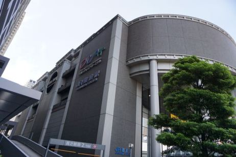 OCAT Building where we changed our Nankai Train voucher