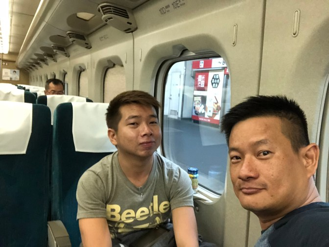 Onboard the Shinkansen to Himeji