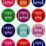 Shabbat Stickers