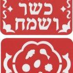Pesach Stencils