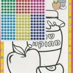 Yamim Noraim Crafts