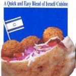 Israel Books/stories