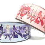 Shabbat Cut Outs