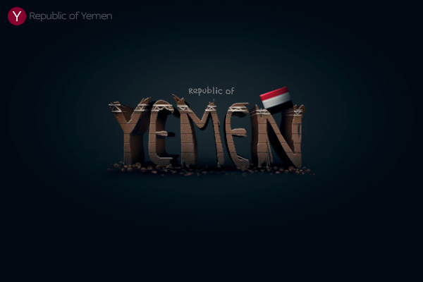 Yemen Logo