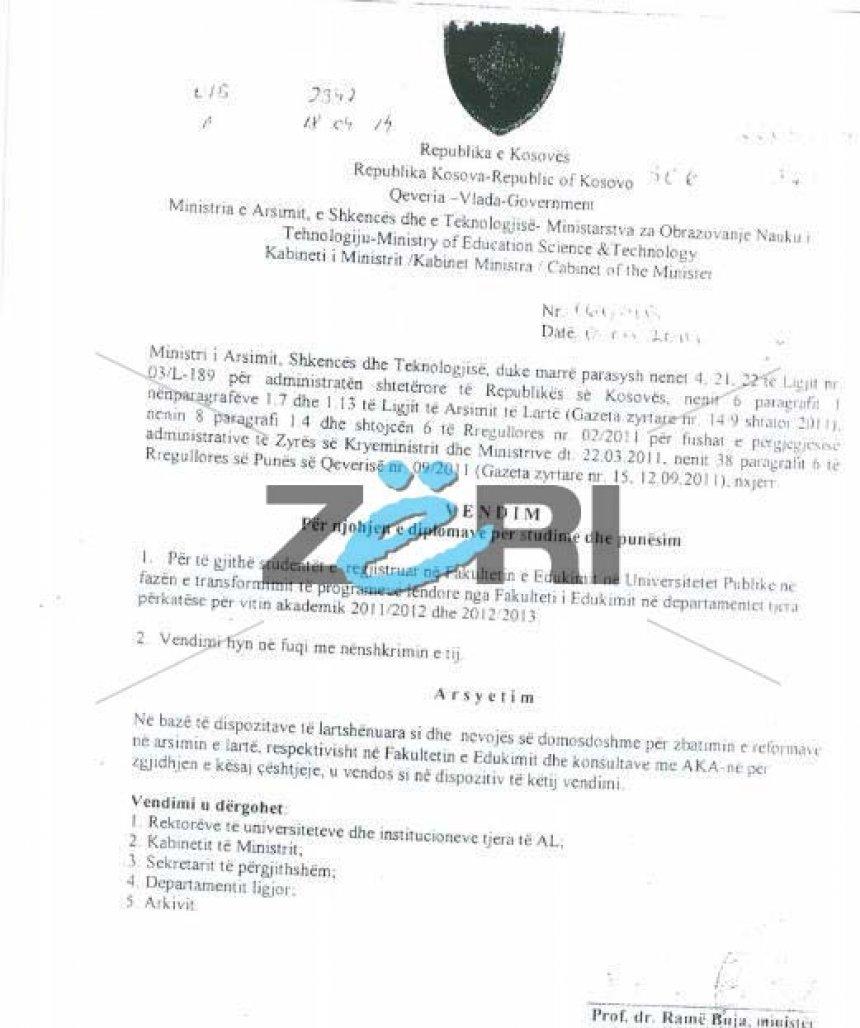 Universiteti i Prizrenit lëshon diploma të pavlefshme