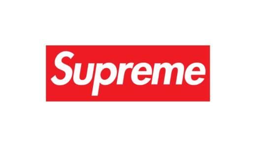 【Supreme】日本国内の公式店で事前抽選導入へ