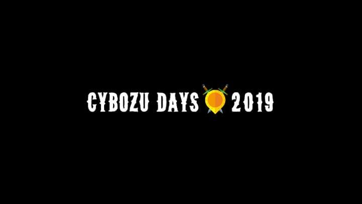 cybozu days