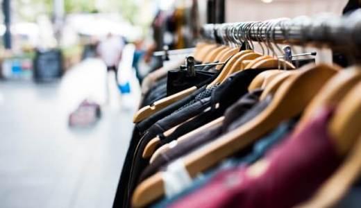 【コロナ不況】ファッション業界の売り上げが激減