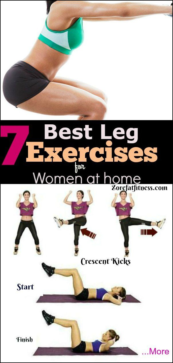 7 Best Leg Exercises For Women At Home: Slim And Toned