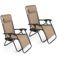 caravan zero gravity chair cup holder 2017 - ototrends.net