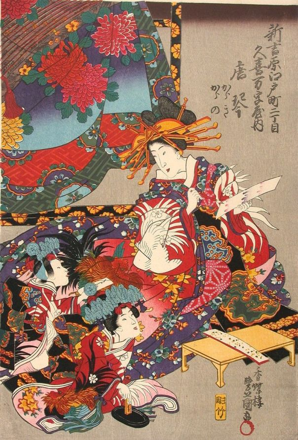 The courtesan Karakoto, Kamuro Karaki and Karano of the house Kukimanji Date 1847