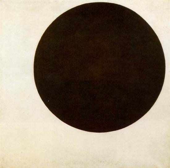 Kazimir Malevich, Black Circle, 1915, oil on canvas, 106.4 × 106.4 cm, State Russian Museum, St. Petersburg