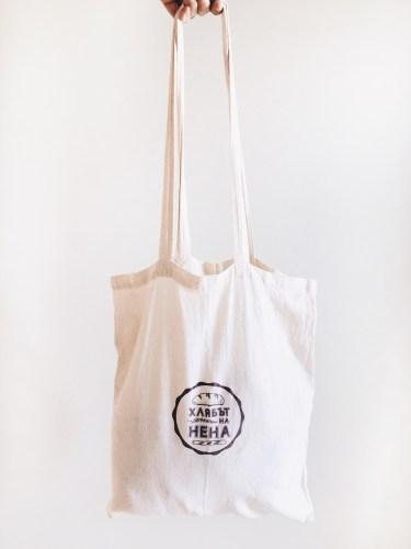 алтернативи на продукти за еднократна употреба торба за многократна употреба