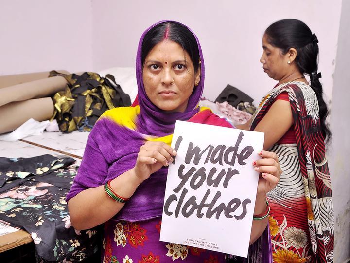 Етични брандове за бански костюми - Under Protection, фабрика в Индия