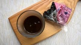 Tamarind pulp and prepared tamarind water