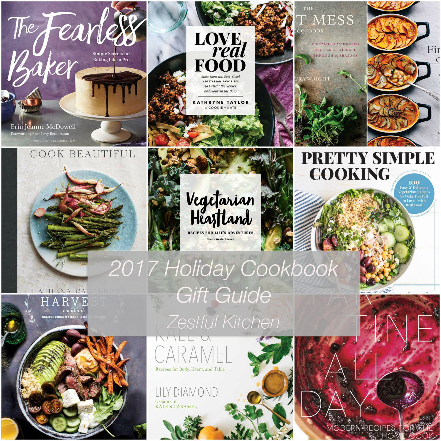 2017 holiday cookbook gift