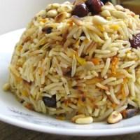 אורז עם הפתעות