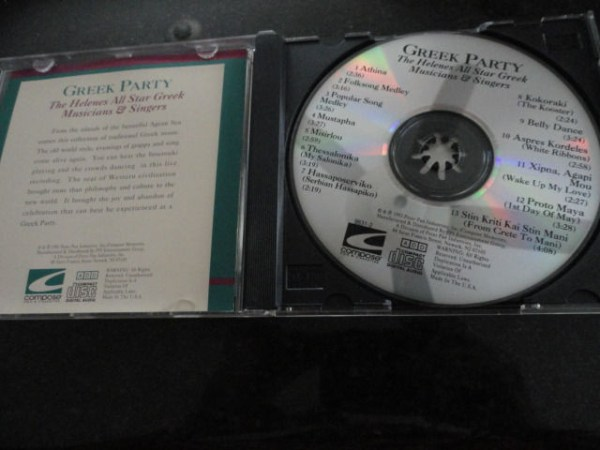 Vtg Musical Heritage Society Classical Greek Party The Helenes All Star Greek CD