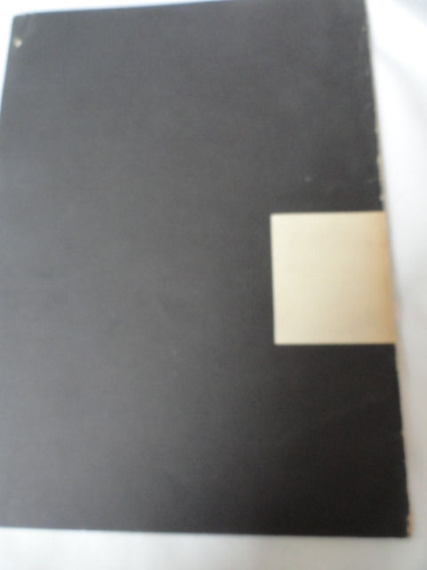 What Is Modern Painting ? Art Book Catalog Brochure 63 Pages 1943