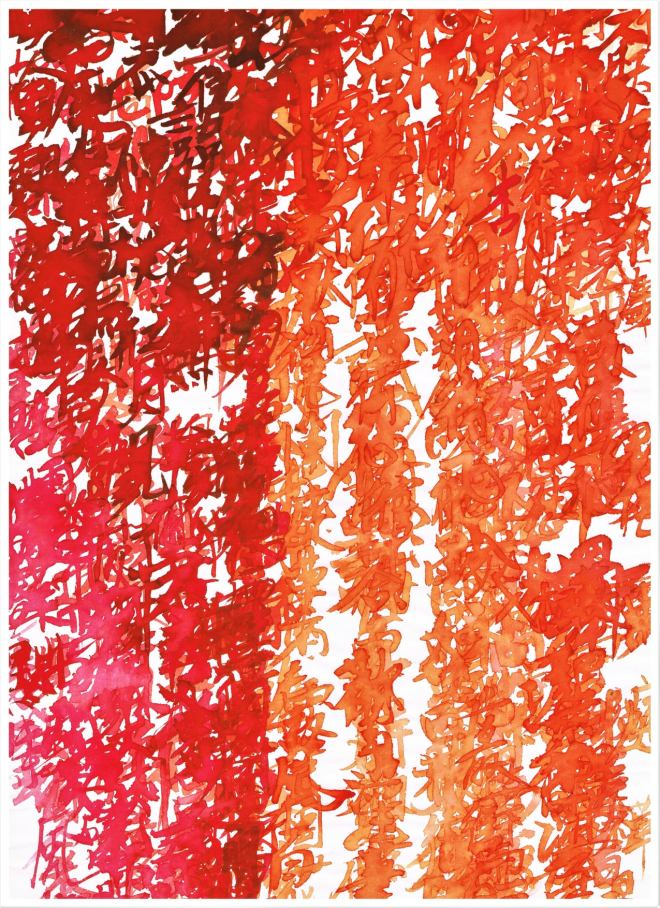 overpainted calligraphy in red