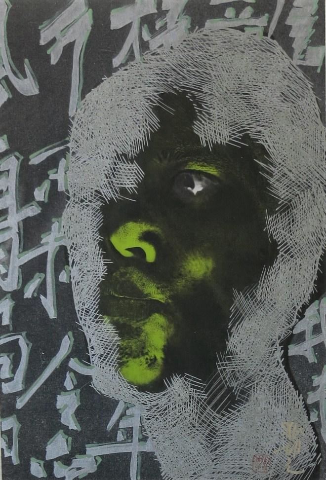 mixed media portrait painting by friedrich zettl