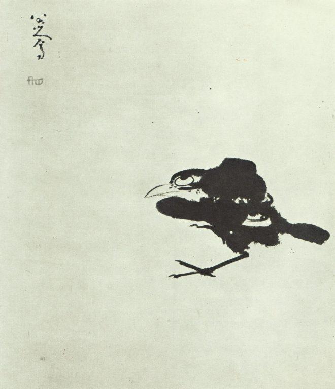 Zhu Da 朱耷 painting 花鸟册页之二