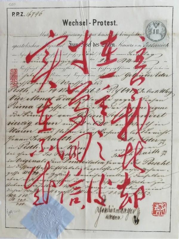 antique bill of exchange with Mao slogan