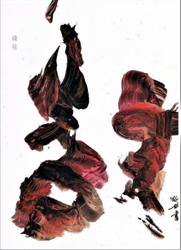 gestural abstraction red and black ink