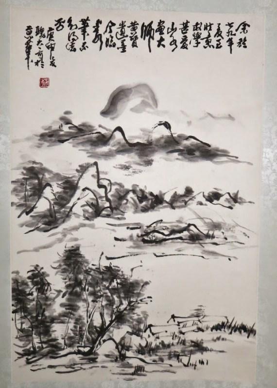 Painting after Huang Binhong