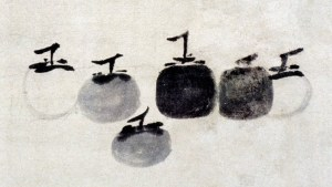 6 Persimmons by Mi Qi