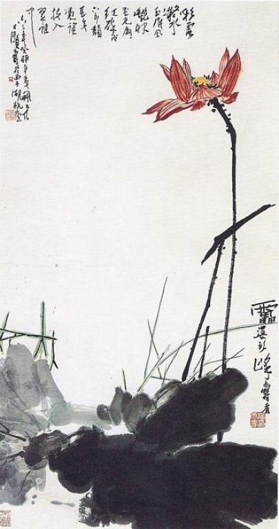 another lotus painting by Pan Tianshou