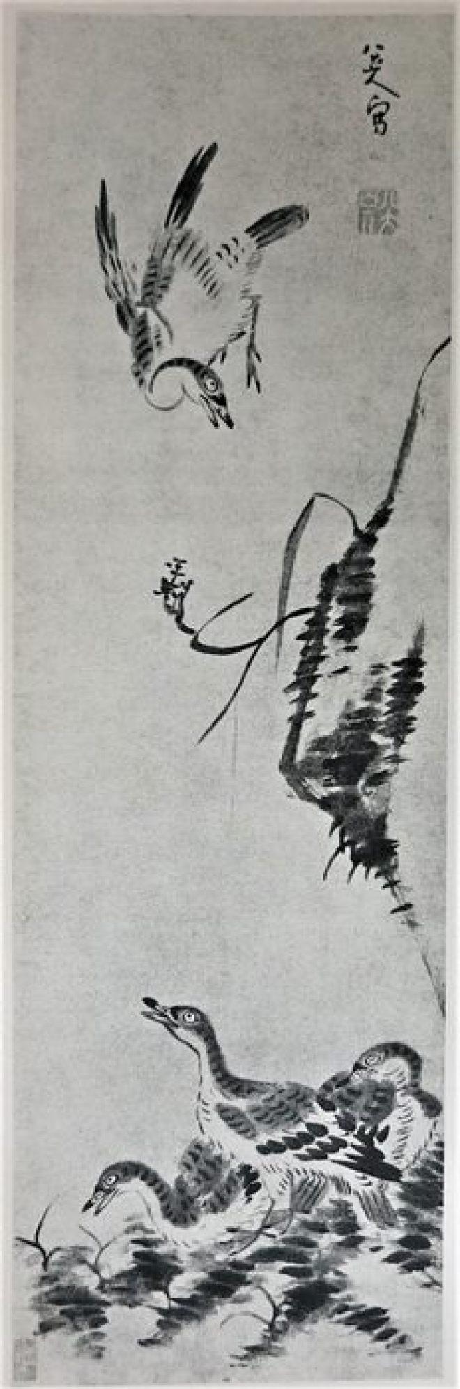 Zhū Dā picture scroll with reeds and ducks 芦 雁 图轴 lúyàntúzhóu