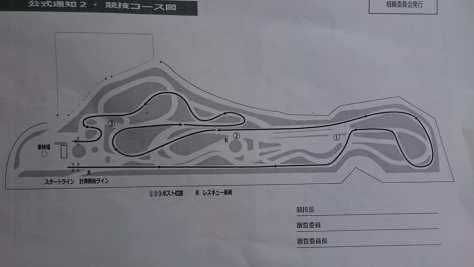 2018和田さん丸和カップ第4戦コース
