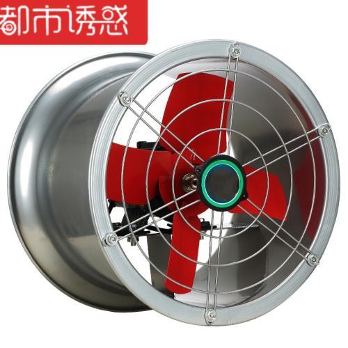 kitchen exhaust faucet sets 厨房排气扇优点厨房排气扇品牌推荐 厨房排气