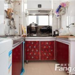 Easy Kitchen Remodel Design Software Free Download 改装厨房多少钱改装厨房价格明细表 如果高档厨房装修需要1100 1200元 如果是中档厨房装修需要7000 8000元 如果是一般化厨房装修就需要4000 5000元就可以 再简单 点3000元左右