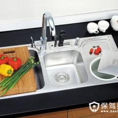 42 Inch Kitchen Sink Unfinished Island Base 家用水槽洗碗机尺寸多少合适 42英寸厨房水槽
