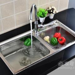 Kitchen Drain Chairs With Wheels 厨房排水管安装步骤及注意事项介绍 厨房排水管
