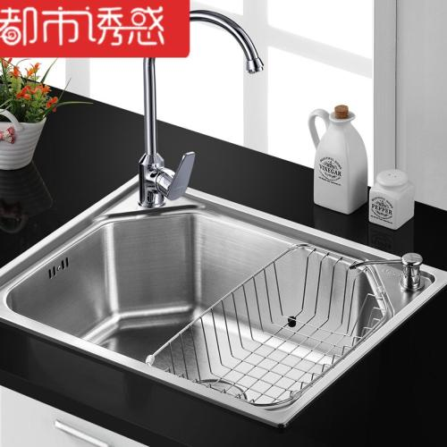 big kitchen sinks valances ideas 大单槽or双槽 选对厨房水槽不用愁 大厨房水槽