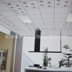 Kitchen Ceiling Fixtures Whitewash Cabinets 厨房天花板吊顶安装方法这6个步骤帮你搞定 厨房天花板固定装置