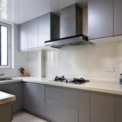 Kitchen Cabinet Color Refinish Countertop 橱柜颜色选择 厨柜颜色