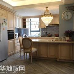 Home Styles Kitchen Cart Laminate Countertops 法式开放式厨房如何装修 法式开放式厨房如何设计 家居风格厨房推车
