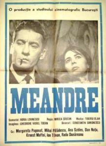 Meandre_Poster