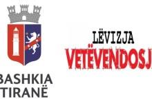 Photo of Dënuan dhunën te Astiri, Bashkia Tiranë-Vetëvendosjes: U paguat për të qeverisur Kosovën. Mos bëni deklarata dashakeqëse, aktivitstët janë sherrxhinj