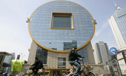 Bank Run In Northeast China Part Of A Growing Trend