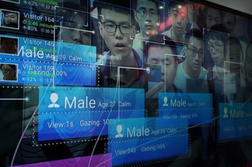 «Каждое ваше движение будет отслеживаться»: пост-COVID-офисы напомнят систему социального кредитования в Китае 2
