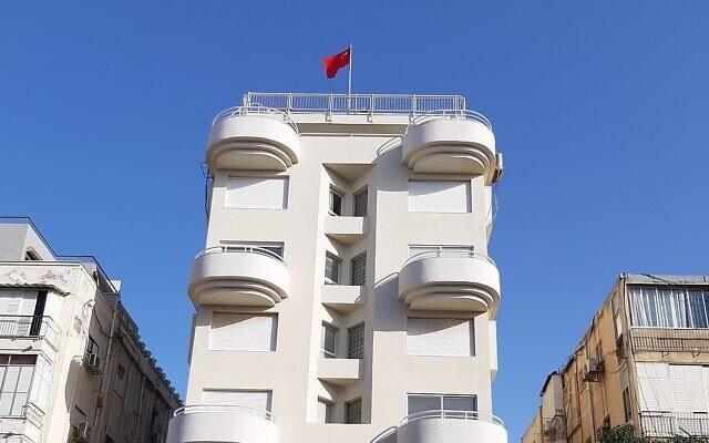 Chinese Embassy in Tel Aviv, Wiki Commons.