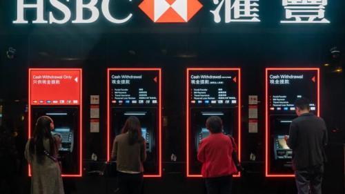 "HSBC To Slash 10,000 More Jobs As Ax Falls On ""Project Oak"""