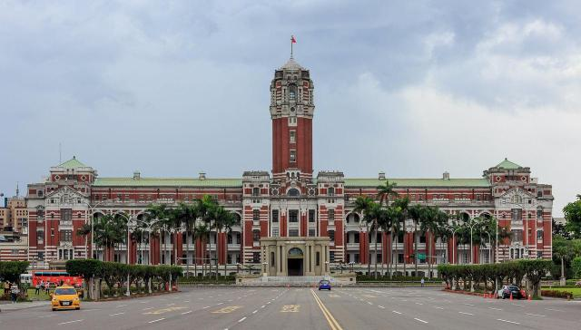 The real Presidential Office building in Taipei, via Wiki Commons.