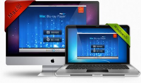 藍光dvd播放軟體 - 藍光dvd播放軟體  - 快熱資訊 - 走進時代