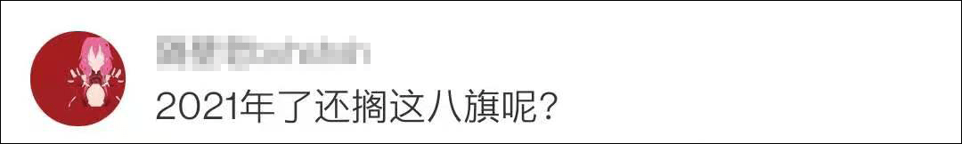 """""""正黃旗""""大媽被拘 又有上海公交大媽叫囂:我是美國人"""